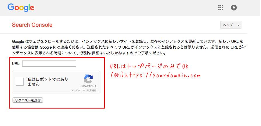 URL送信
